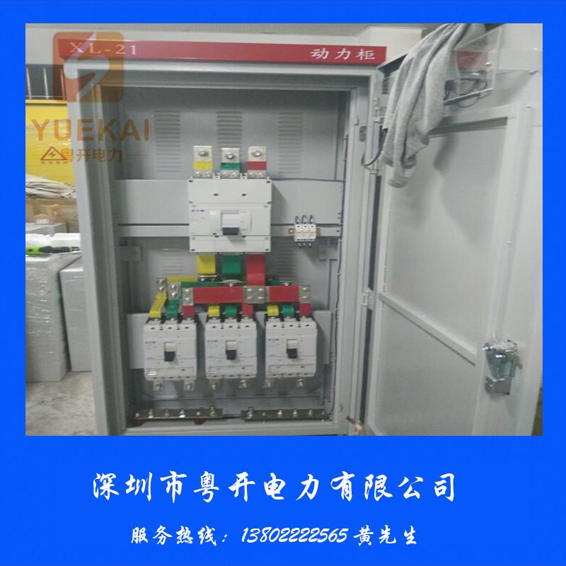 高配置动力柜