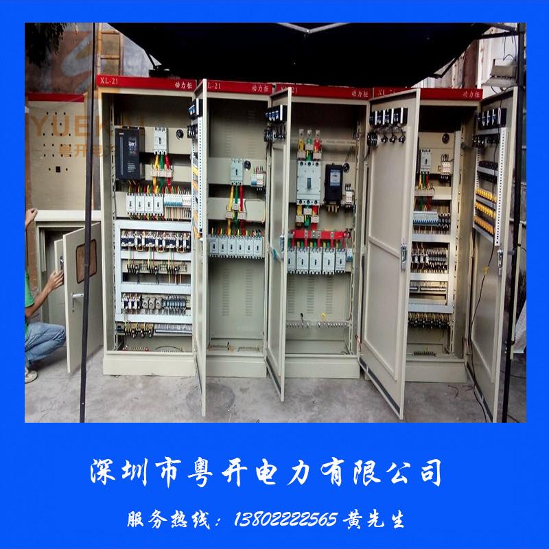 变频器控制柜厂家